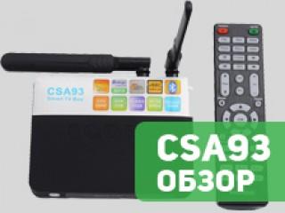 Обзор приставки INVIN CSA93
