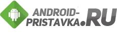 Android Pristavka